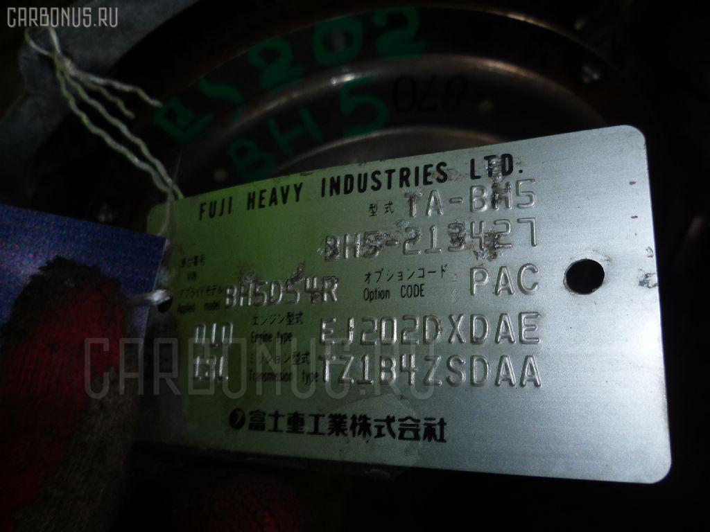 КПП автоматическая Subaru Legacy wagon BH5 EJ202DXDAE Фото 1