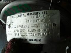 КПП автоматическая SUBARU LEGACY BP9 EJ253HPAHE Фото 2