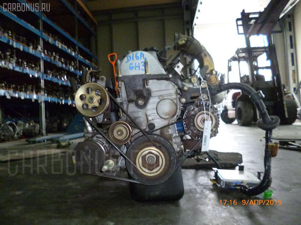 Двигатель HONDA HR-V GH3 D16A. Фото 9