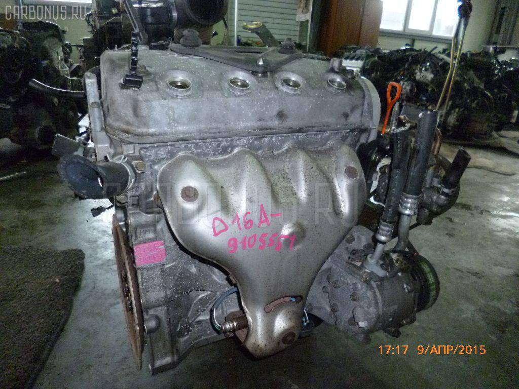 Двигатель HONDA HR-V GH3 D16A. Фото 11