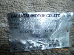 КПП автоматическая Daihatsu Mira L500S EF Фото 1