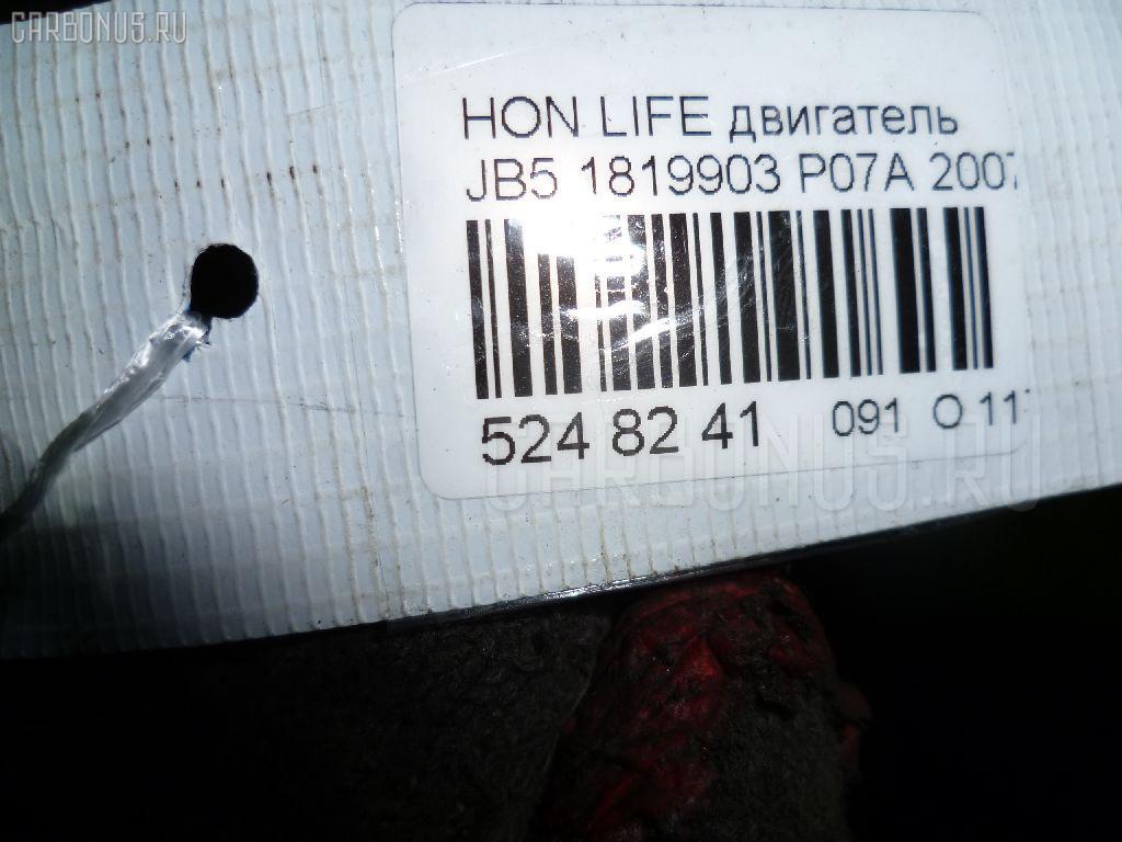 Двигатель HONDA LIFE JB5 P07A Фото 13