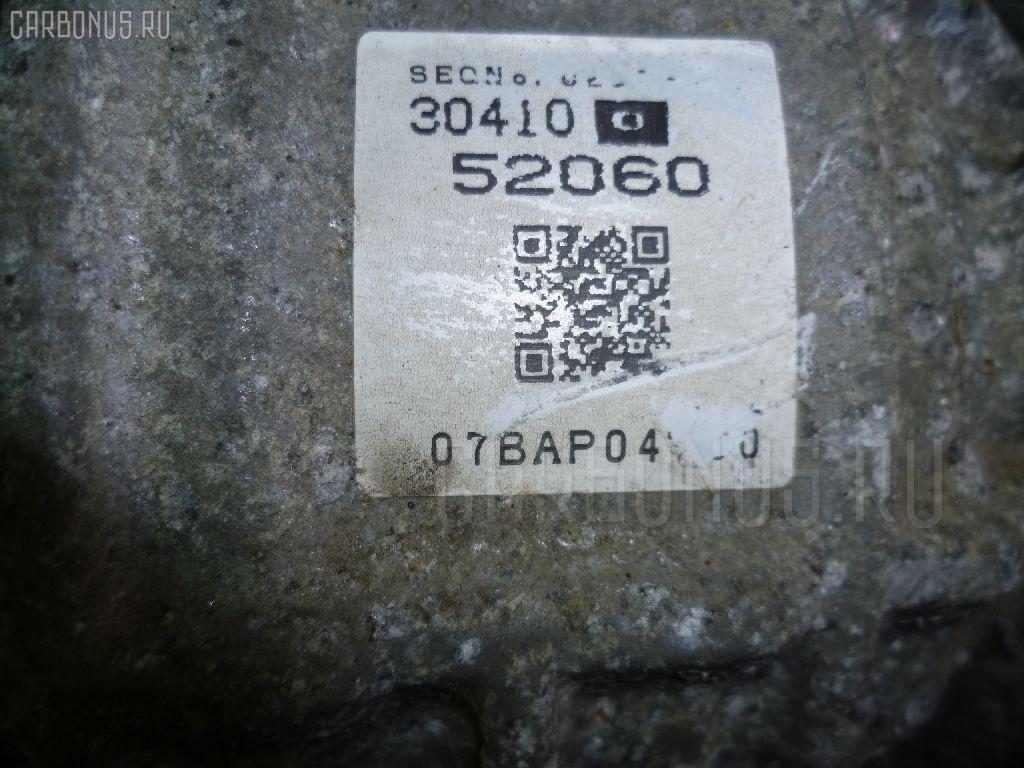 КПП автоматическая TOYOTA VITZ KSP90 1KR-FE. Фото 9