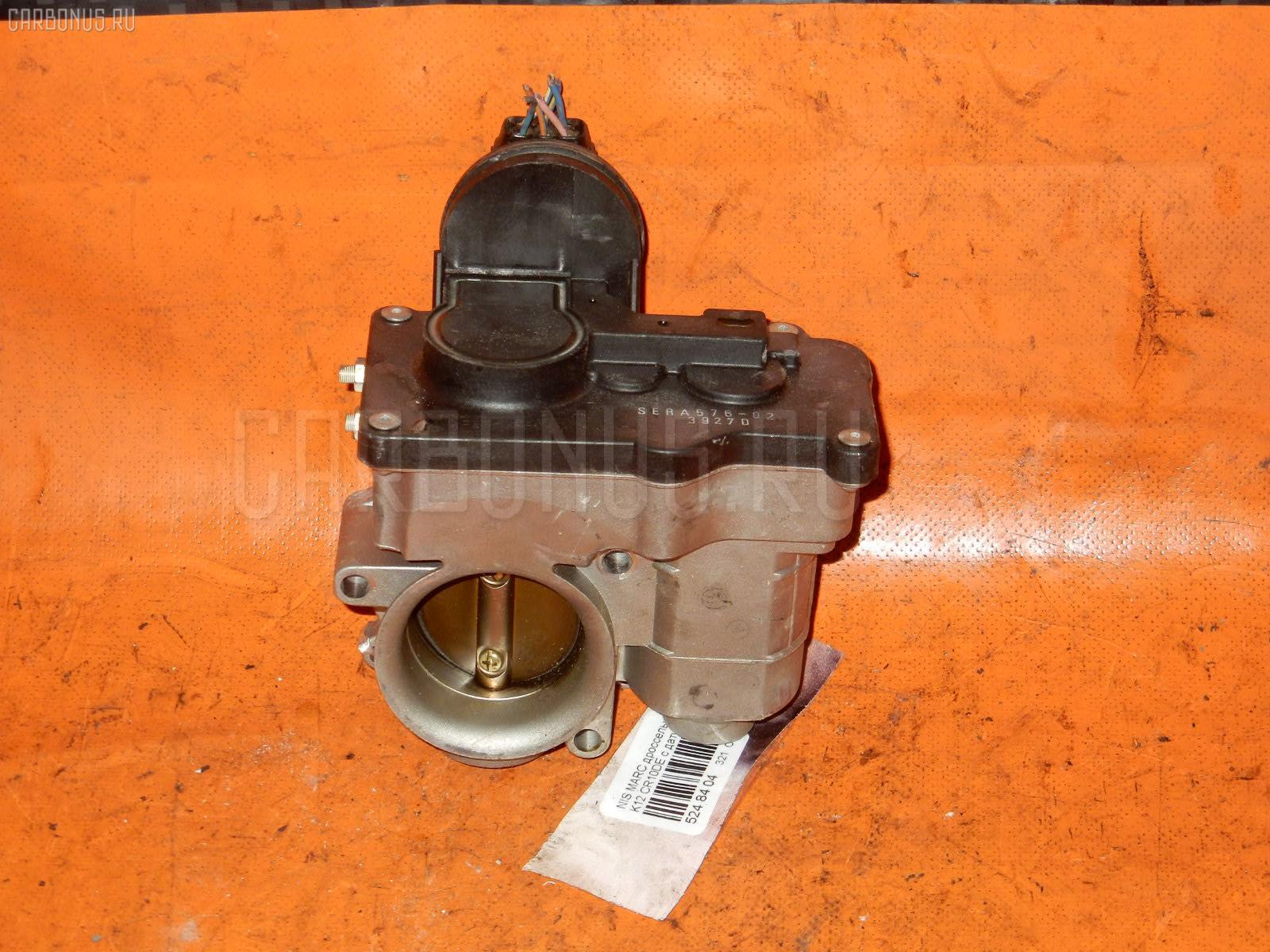 Дроссельная заслонка NISSAN MARCH K12 CR10DE. Фото 3