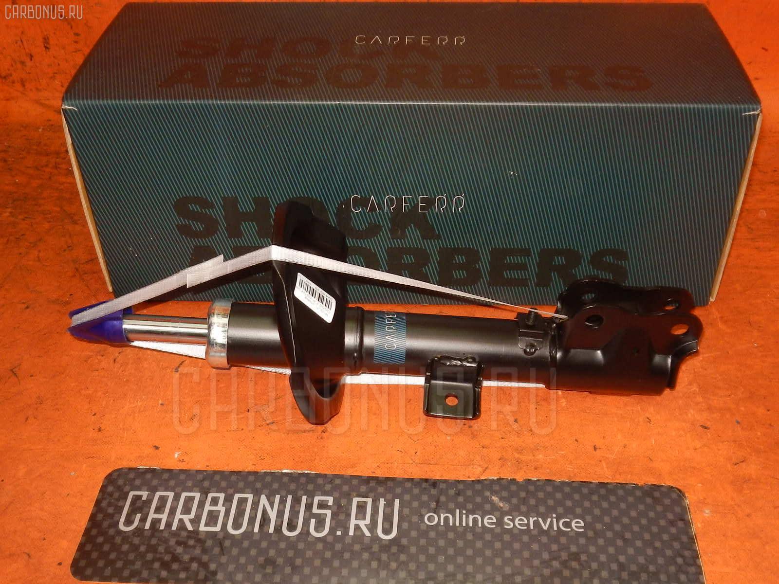 Стойка амортизатора CARFERR CR-049FR-CW5W на Mitsubishi Outlander CW5W Фото 1