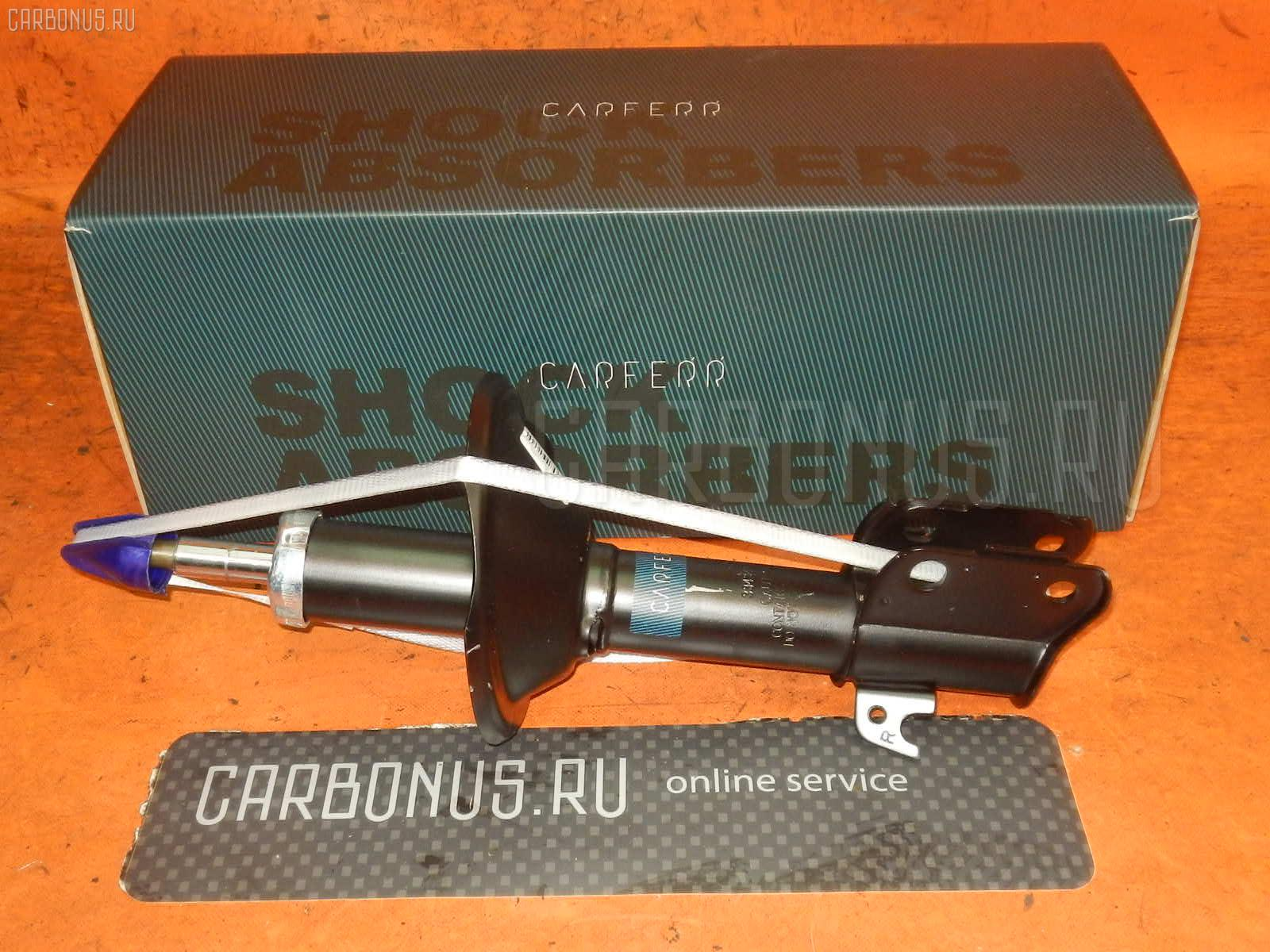 Стойка амортизатора CARFERR CR-049FR-SG5 на Subaru Forester SG5 Фото 1