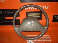 Руль Mazda Titan SY56L Фото 1