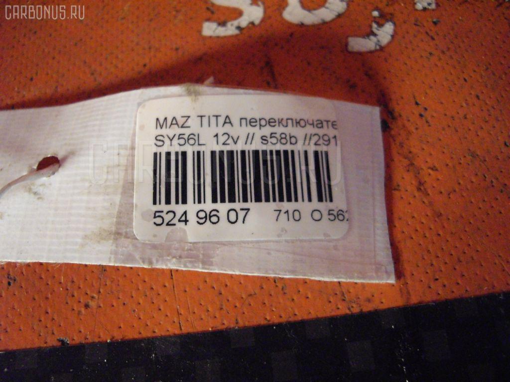 Переключатель поворотов MAZDA TITAN SY56L Фото 3