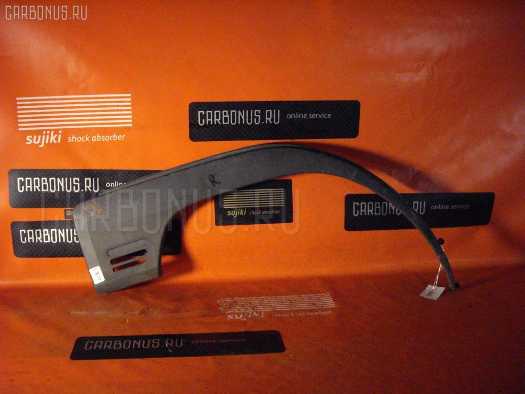 Молдинг на кузов MAZDA TITAN SY56L Фото 1
