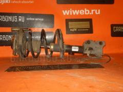 Стойка амортизатора Nissan Presage TU31 QR25DE Фото 1
