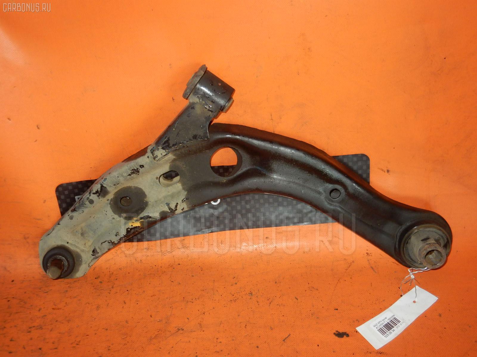 Рычаг MAZDA MPV LW5W. Фото 2