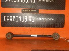 Тяга реактивная Honda Accord wagon CF6 Фото 2