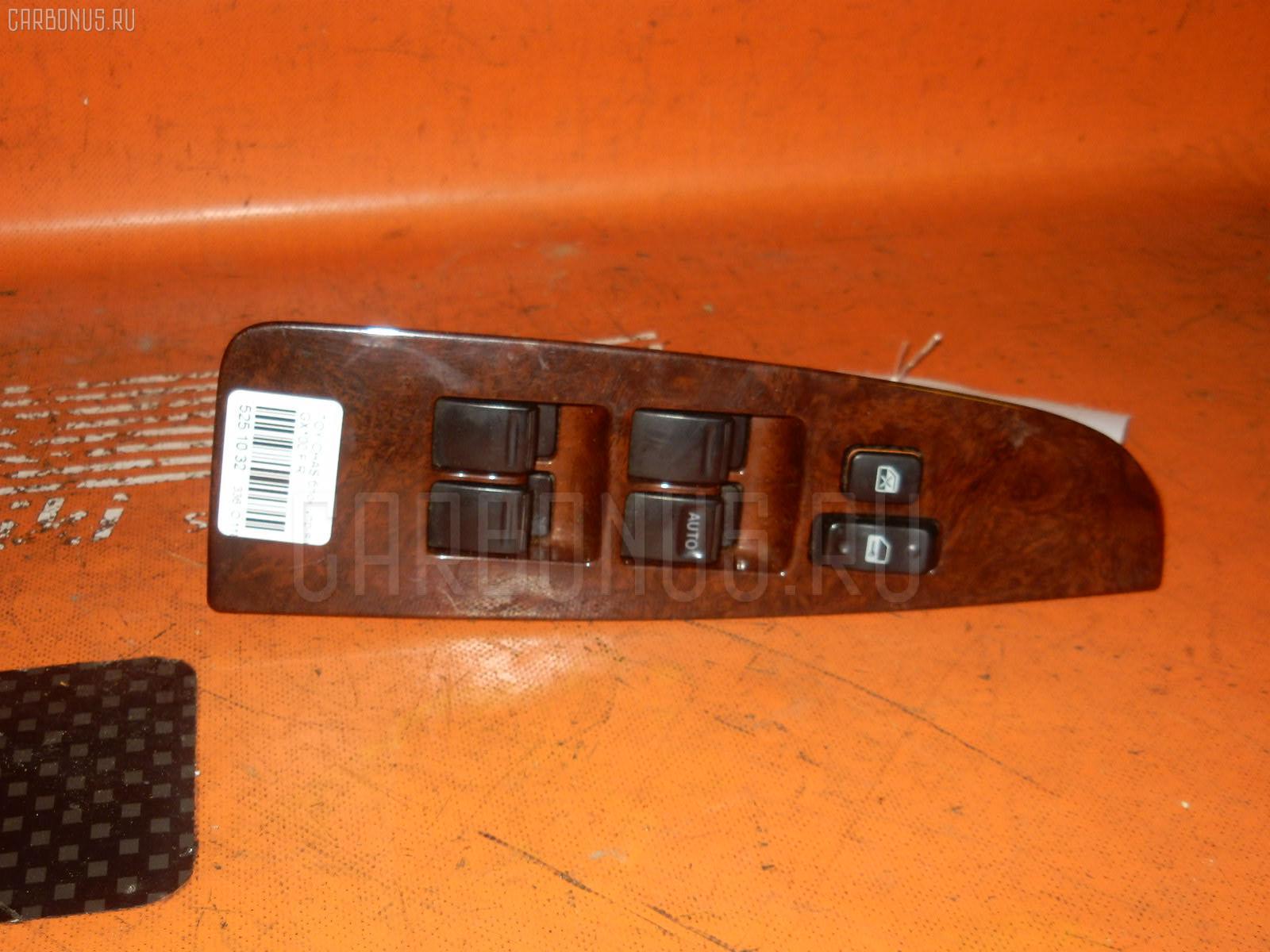 Блок упр-я стеклоподъемниками TOYOTA CHASER GX100. Фото 6
