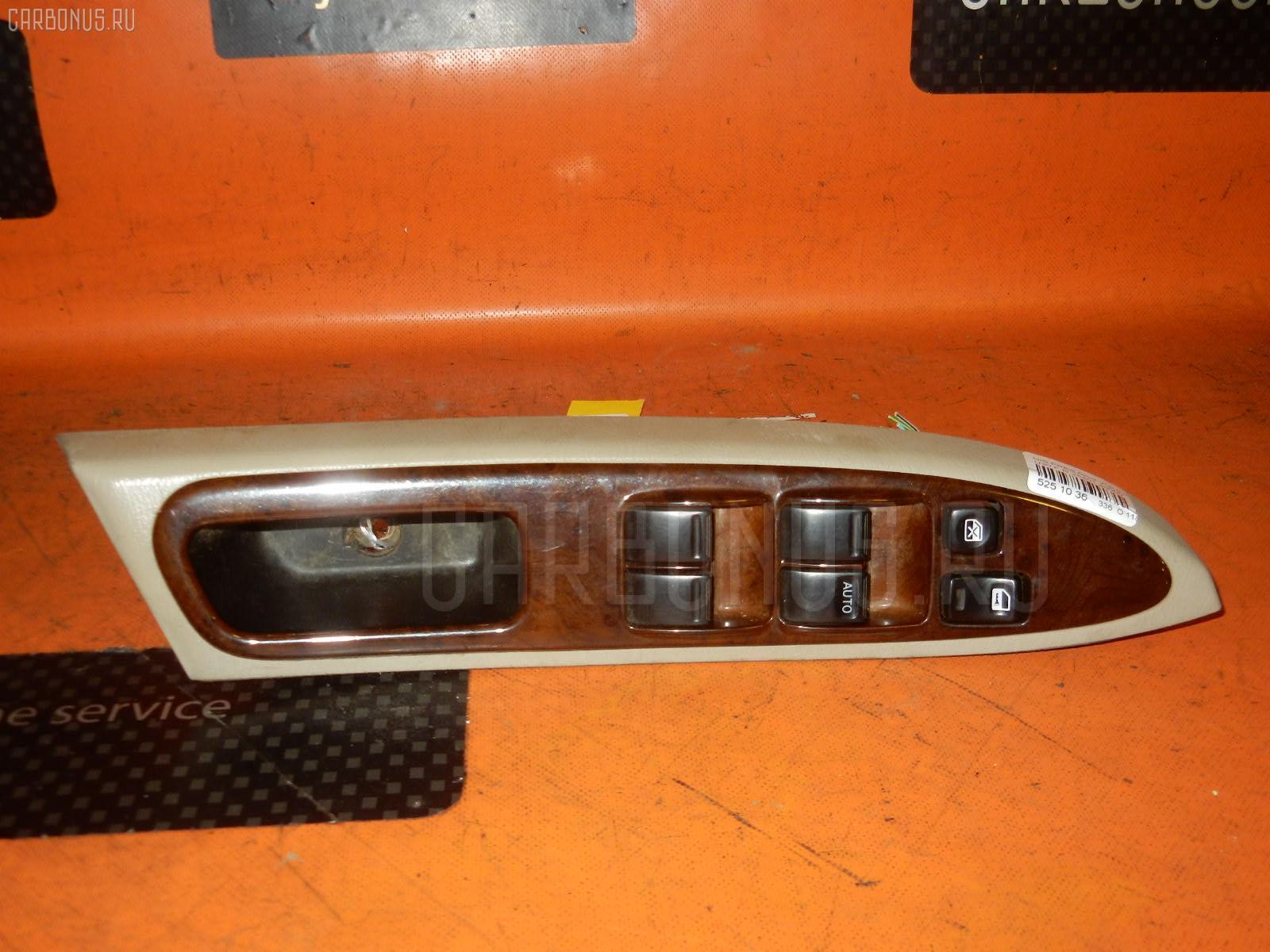Блок упр-я стеклоподъемниками NISSAN PRESAGE U30. Фото 7