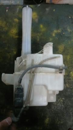 Бачок омывателя TOYOTA MARK II QUALIS MCV25W Фото 2