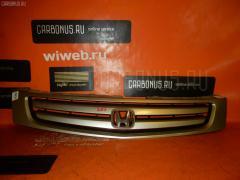 Решетка радиатора Honda Stream RN3 Фото 3