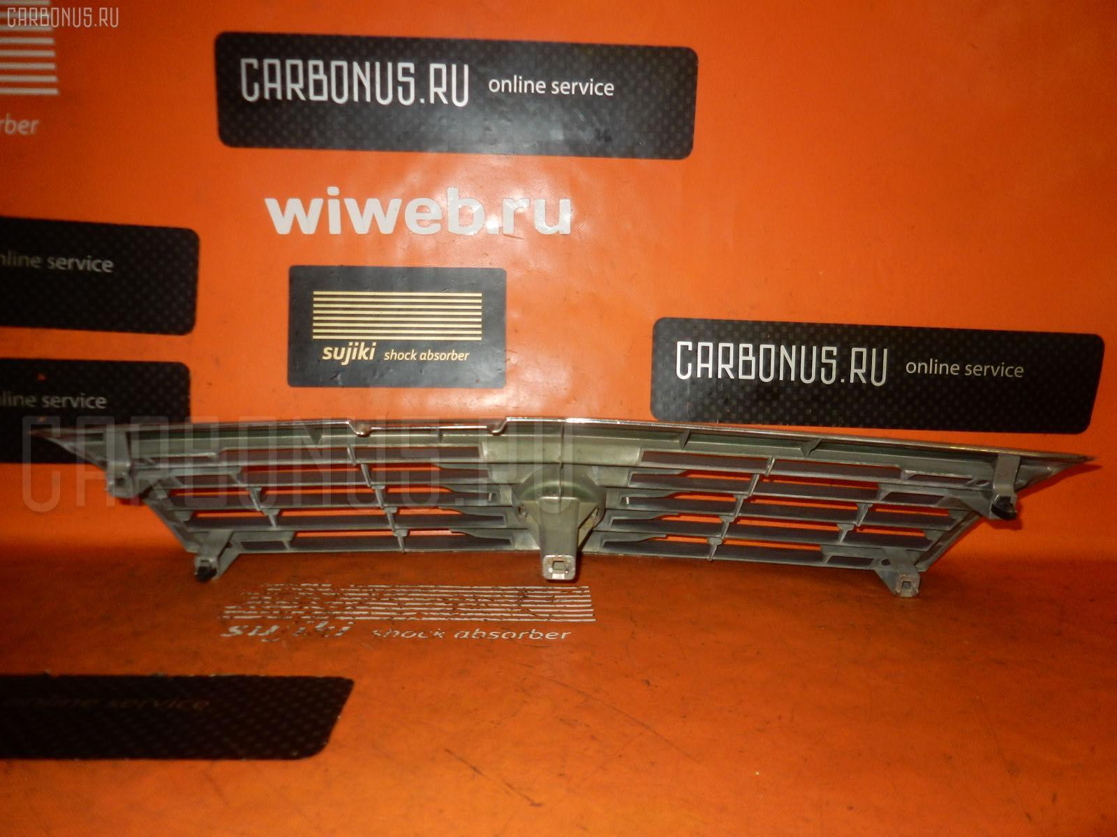 Решетка радиатора Nissan Liberty RM12 Фото 1