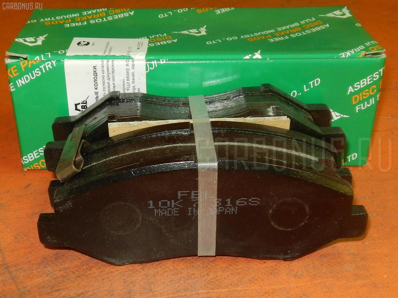 Тормозные колодки Nissan Laurel HC34 Фото 1