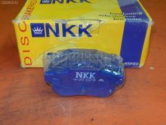 Тормозные колодки HONDA DOMANI MA5 NKK PF8206 Заднее