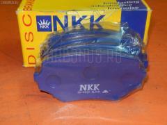 Тормозные колодки на Suzuki Escudo TD62W NKK PF9382, Переднее расположение