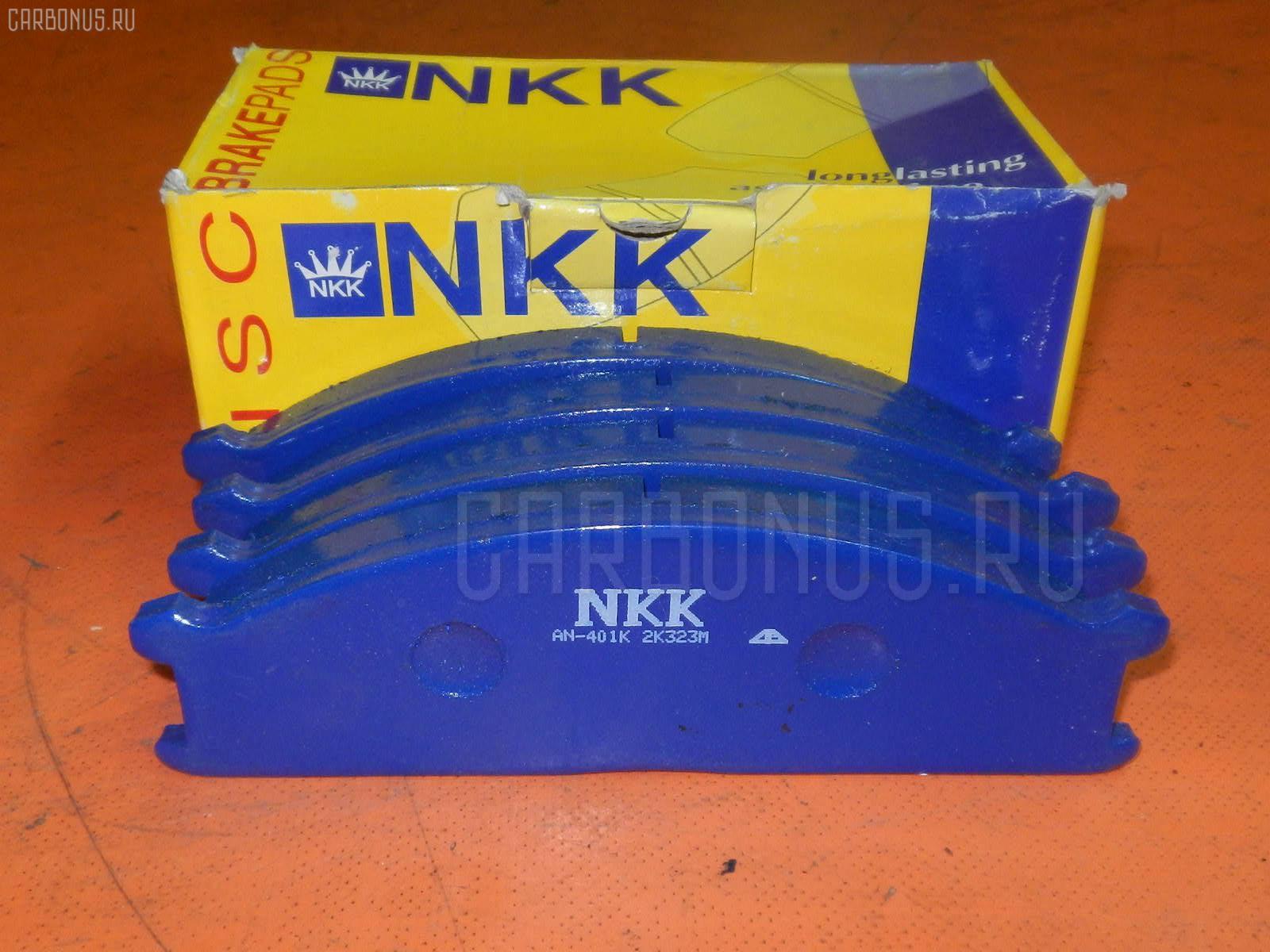 Тормозные колодки NISSAN CEDRIC Y32. Фото 9