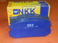 Тормозные колодки TOYOTA TOWN ACE CM52 NKK PF1217 Переднее