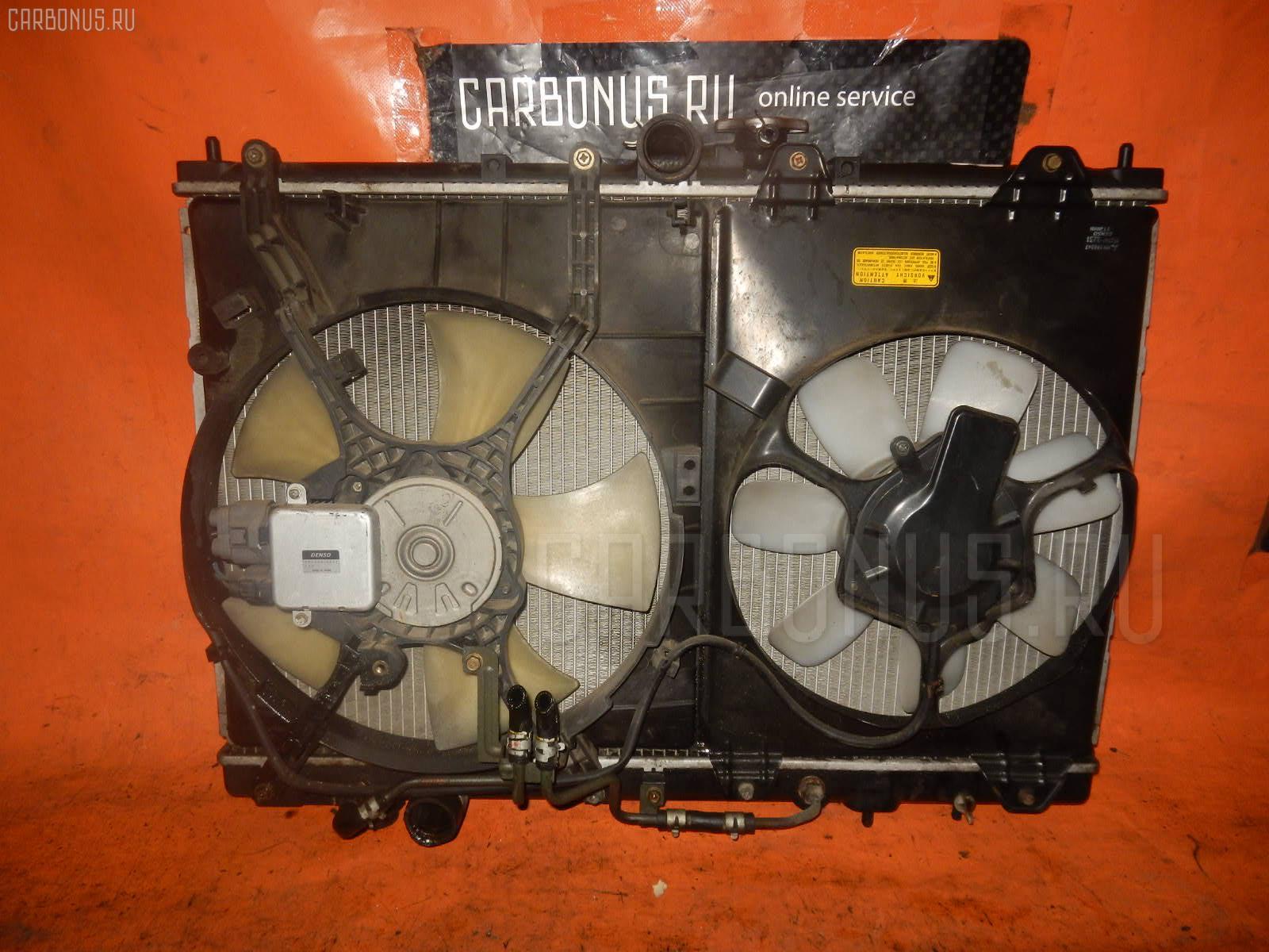 Радиатор ДВС MITSUBISHI CHARIOT GRANDIS N94W 4G64 Фото 2