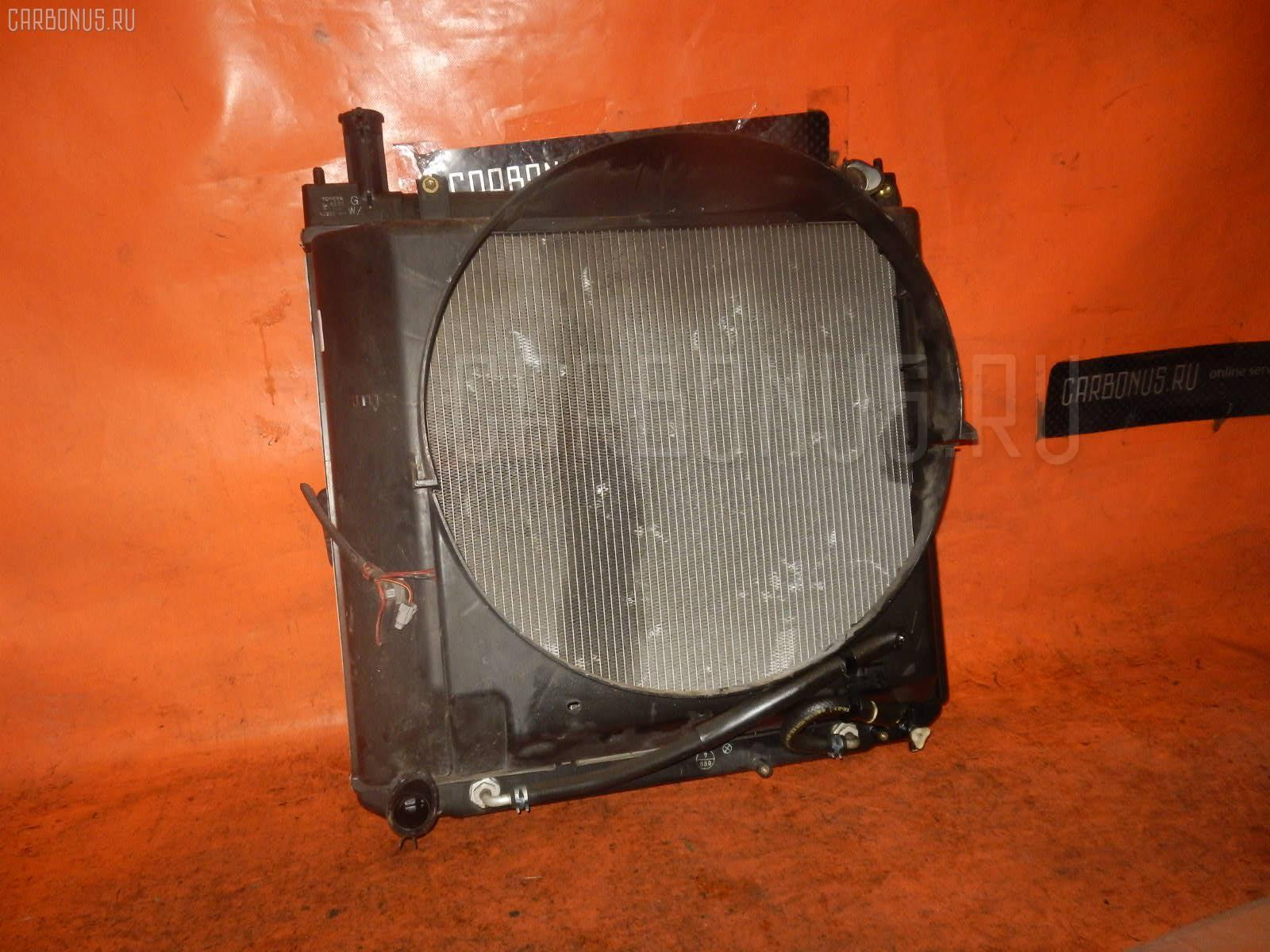 Радиатор ДВС TOYOTA GRAND HIACE VCH10 5VZ-FE Фото 3