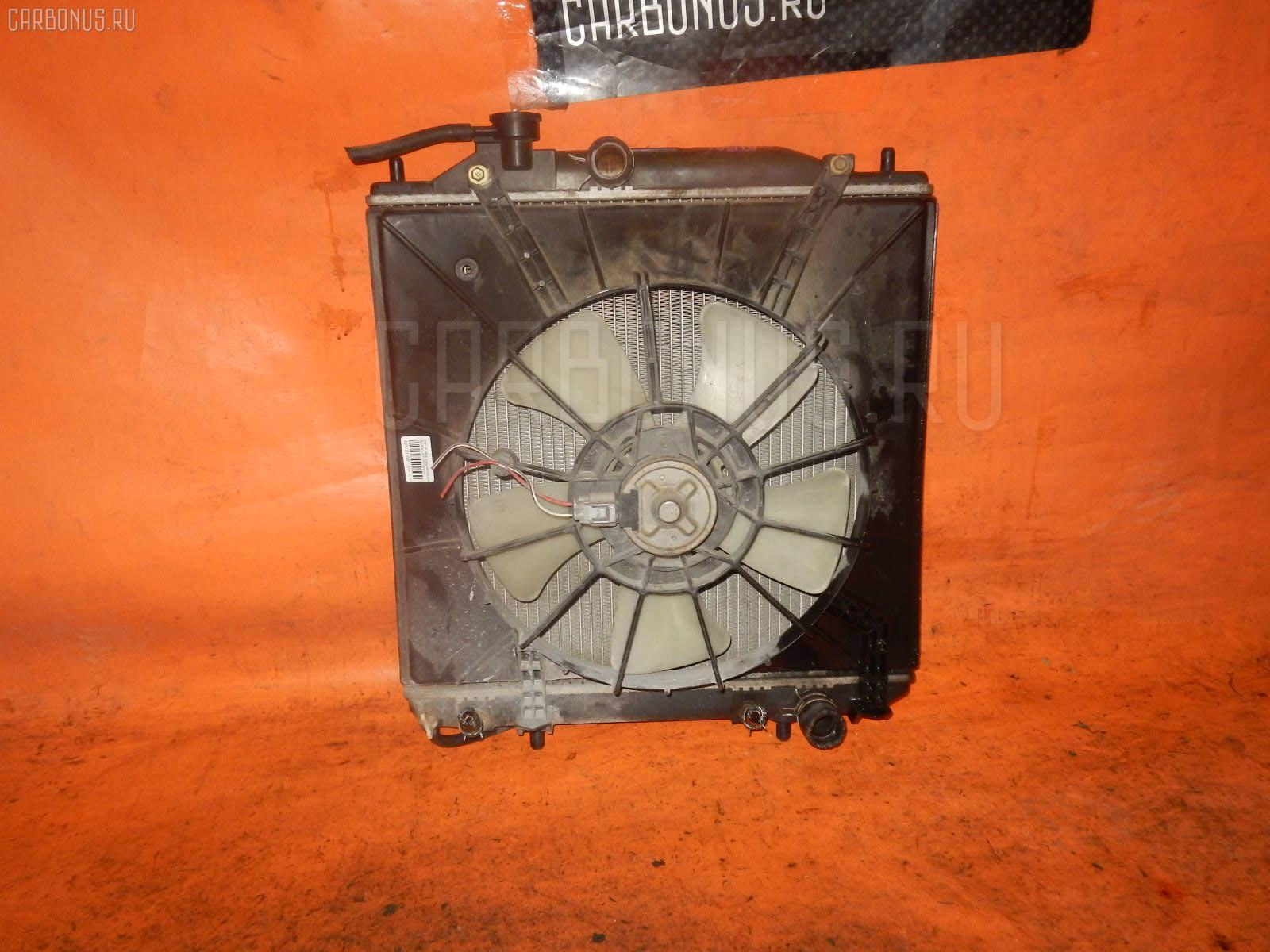 Радиатор ДВС DAIHATSU ATRAI S230G EF-VE Фото 2