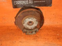 Ступица Toyota Gaia ACM10G 1AZ-FSE Фото 1