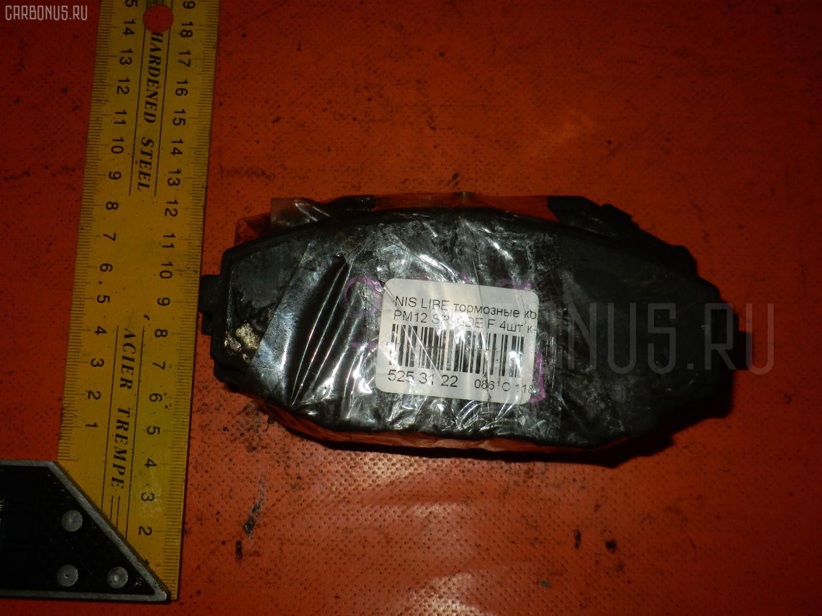 Тормозные колодки NISSAN LIBERTY PM12 SR20DE. Фото 3
