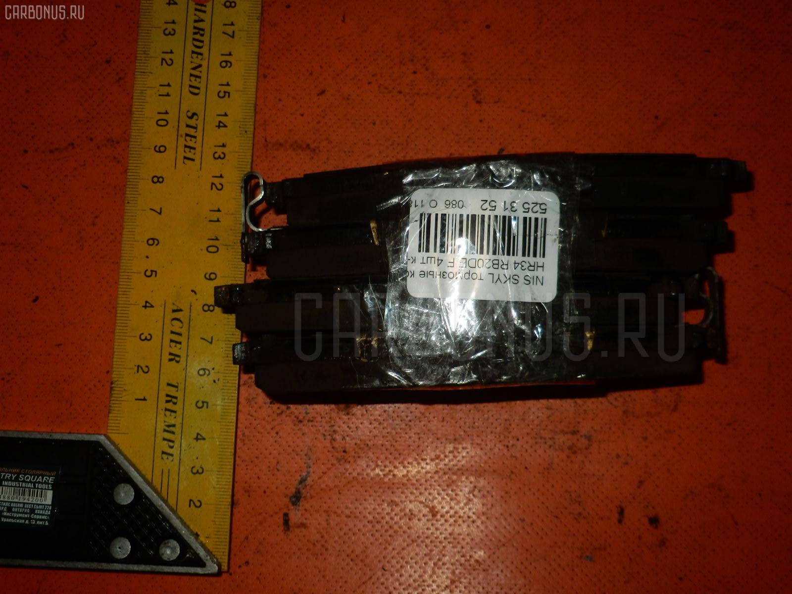 Тормозные колодки NISSAN SKYLINE HR34 RB20DE Фото 1