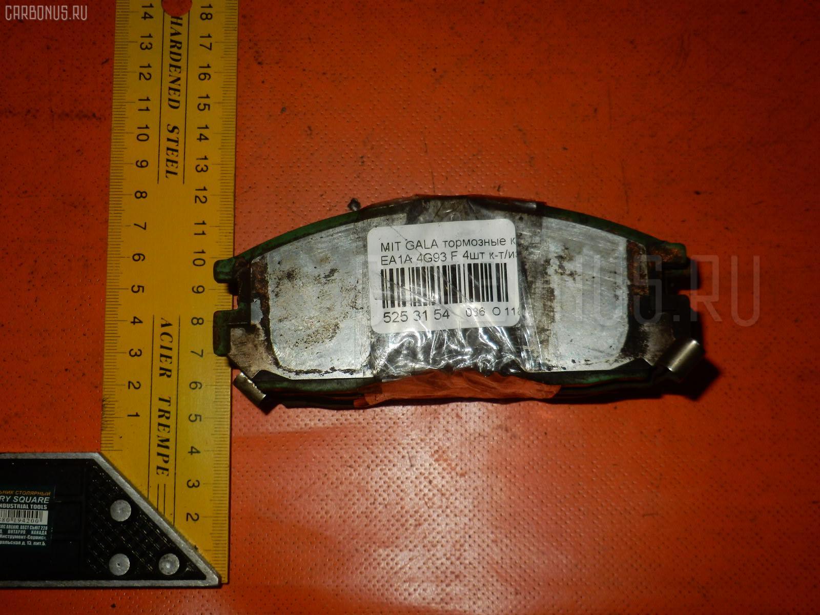 Тормозные колодки MITSUBISHI GALANT EA1A 4G93. Фото 3