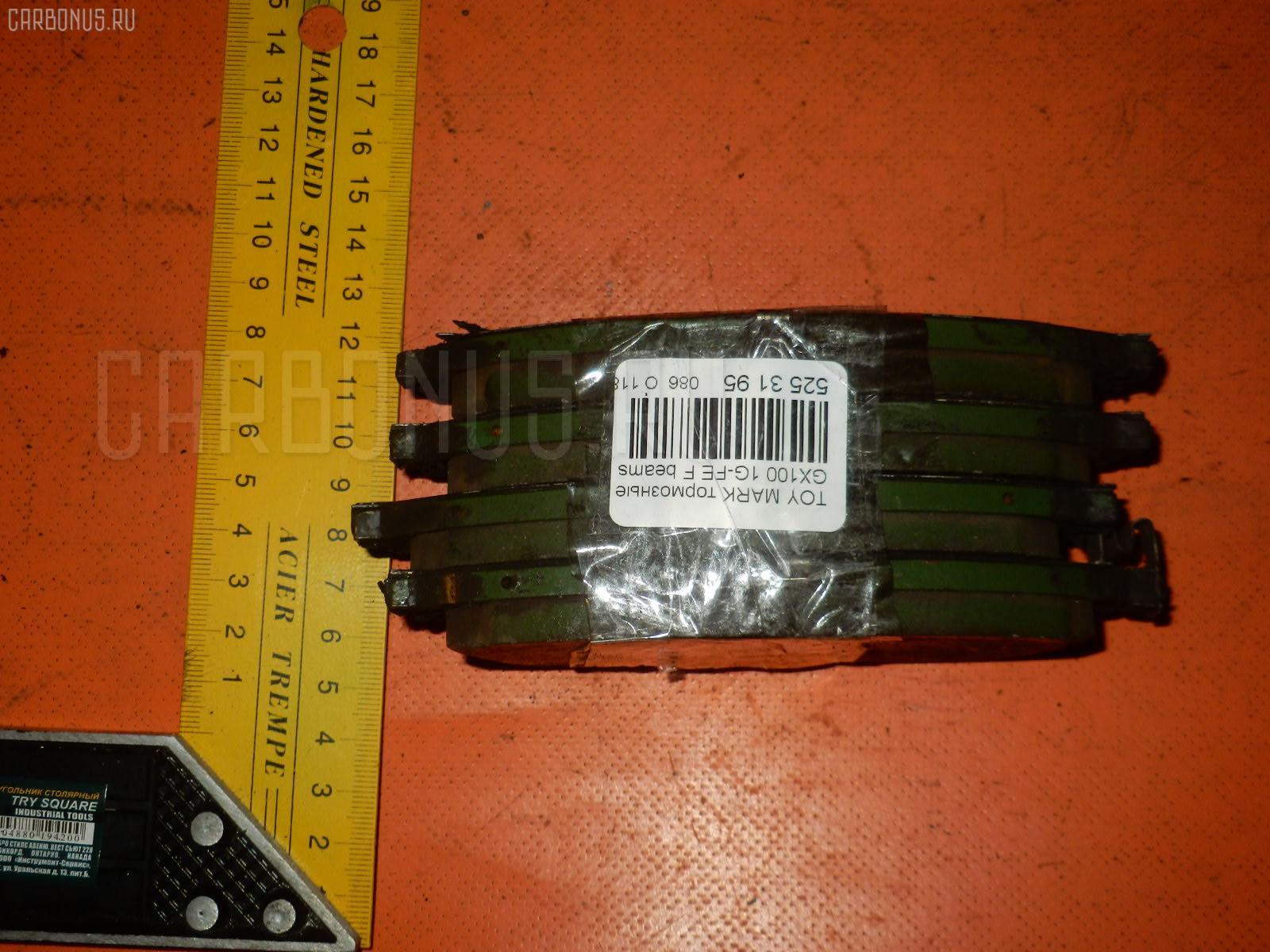 Тормозные колодки TOYOTA MARK II GX100 1G-FE. Фото 11