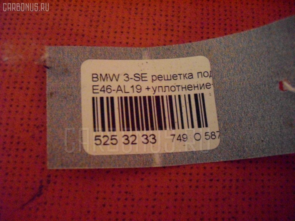 Решетка под лобовое стекло BMW 3-SERIES E46-AN92 Фото 3