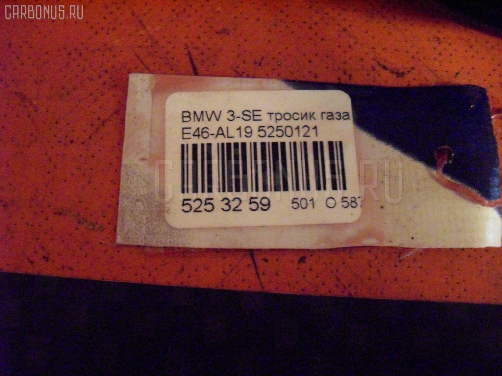 Тросик газа BMW 3-SERIES E46-AN92 M43-194E1 Фото 2