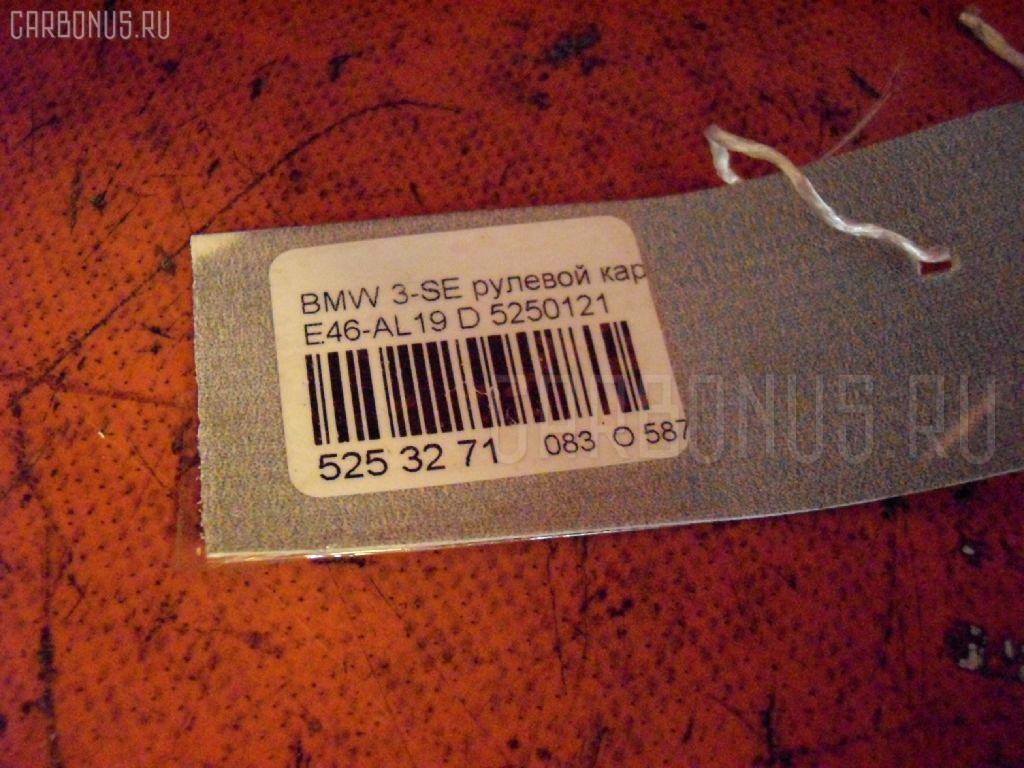 Рулевой карданчик BMW 3-SERIES E46-AN92 Фото 2