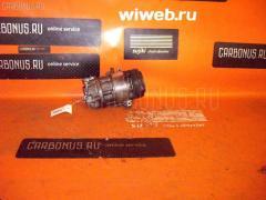 Компрессор кондиционера BMW 3-SERIES E46-AN92 M43-194E1 Фото 2