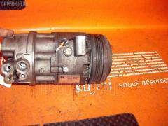Компрессор кондиционера Bmw 3-series E46-AN92 M43-194E1 Фото 3