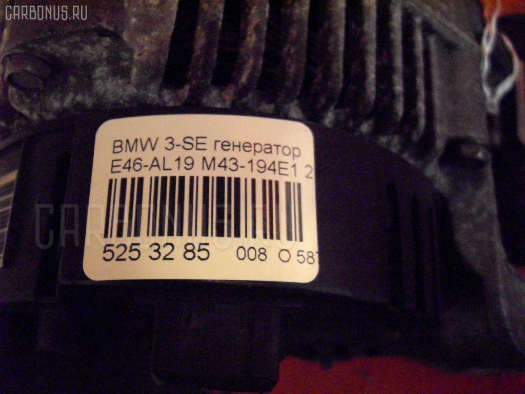 Генератор BMW 3-SERIES E46-AN92 M43-194E1 Фото 5
