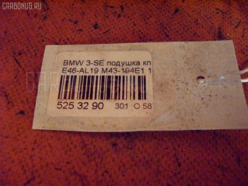 Подушка КПП BMW 3-SERIES E46-AN92 M43-194E1 Фото 3