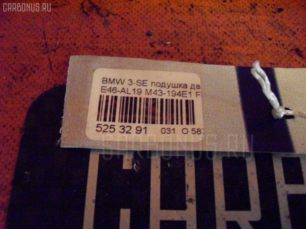 Подушка двигателя BMW 3-SERIES E46-AN92 M43-194E1 Фото 3