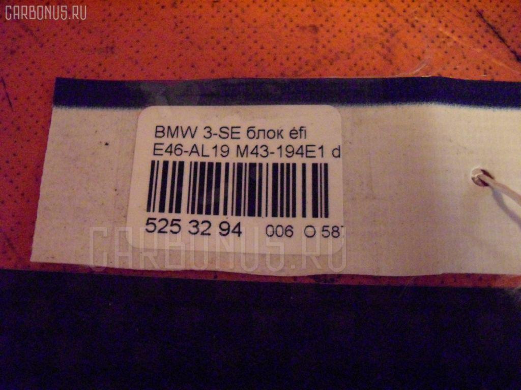 Блок EFI BMW 3-SERIES E46-AN92 M43-194E1 Фото 4