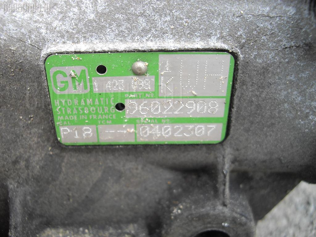КПП автоматическая BMW 3-SERIES E46-AN92 M43-194E1 Фото 1