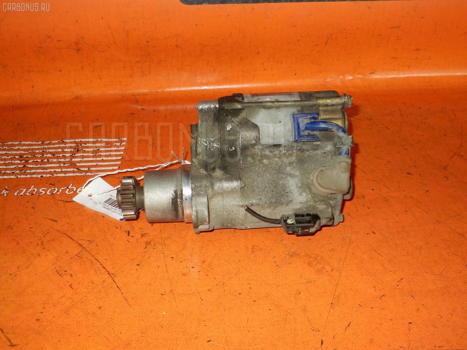 Стартер Toyota Vista ardeo SV55G 3S-FE Фото 1