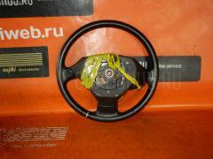 Руль TOYOTA VISTA ARDEO SV55G Фото 2
