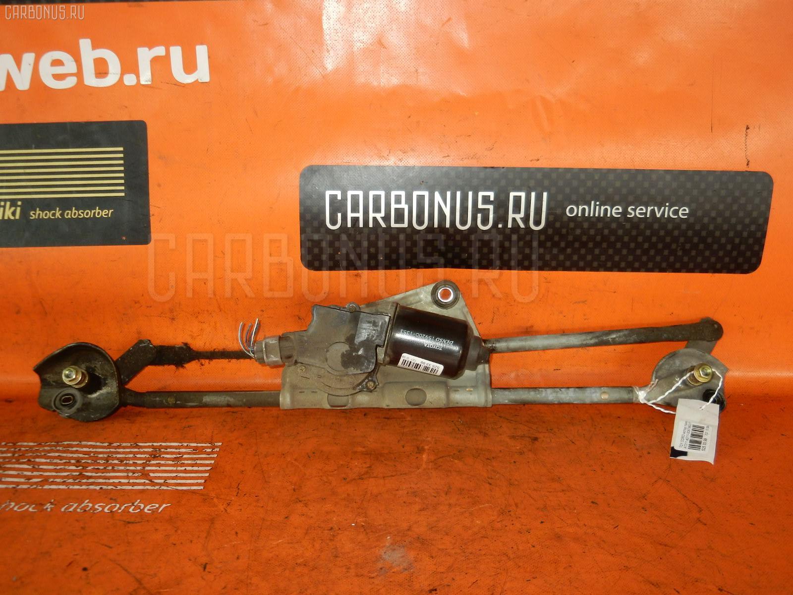 Мотор привода дворников TOYOTA CORONA PREMIO AT211. Фото 6