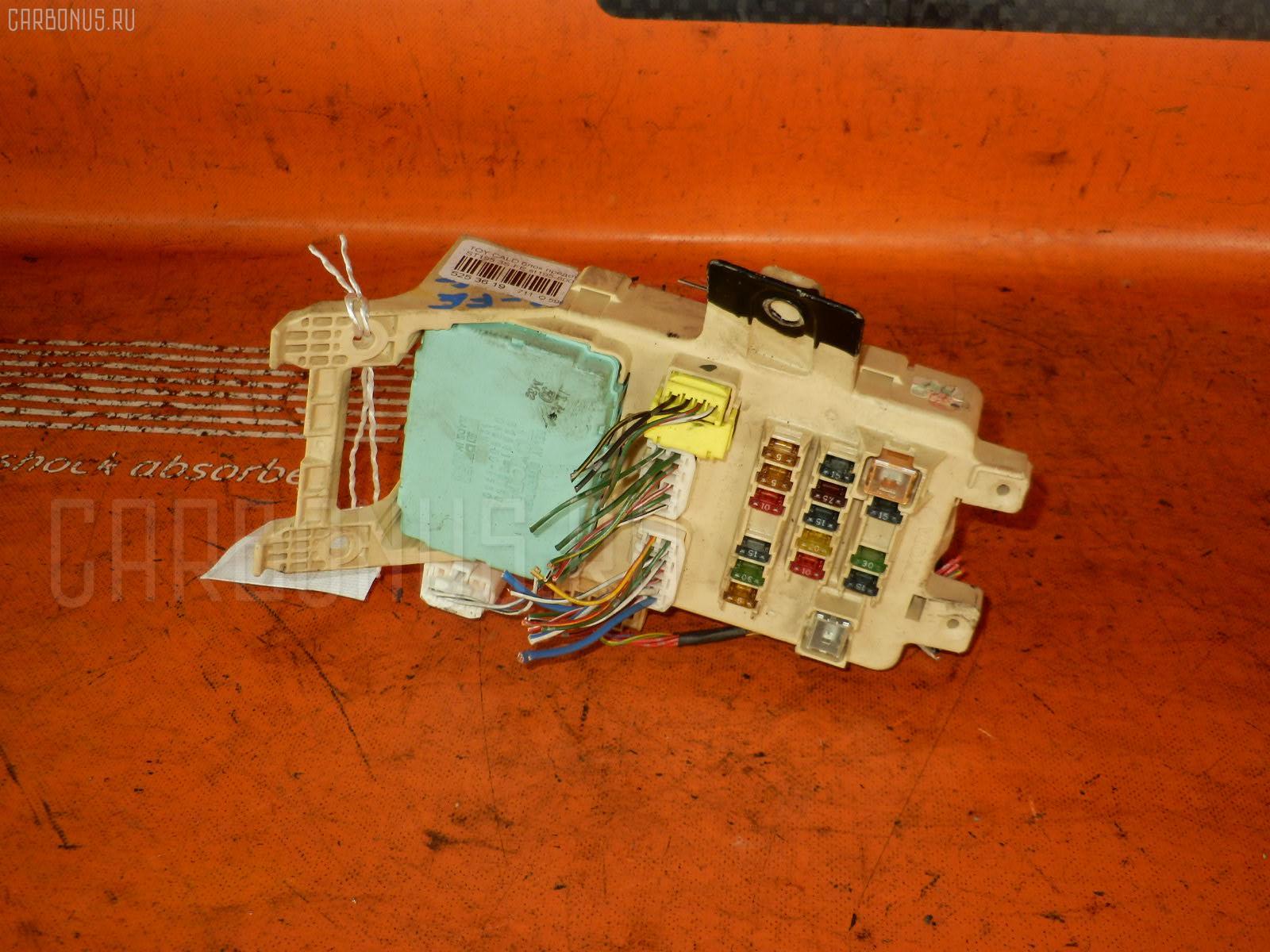 Блок предохранителей TOYOTA CALDINA ST195G 3S-FE. Фото 6