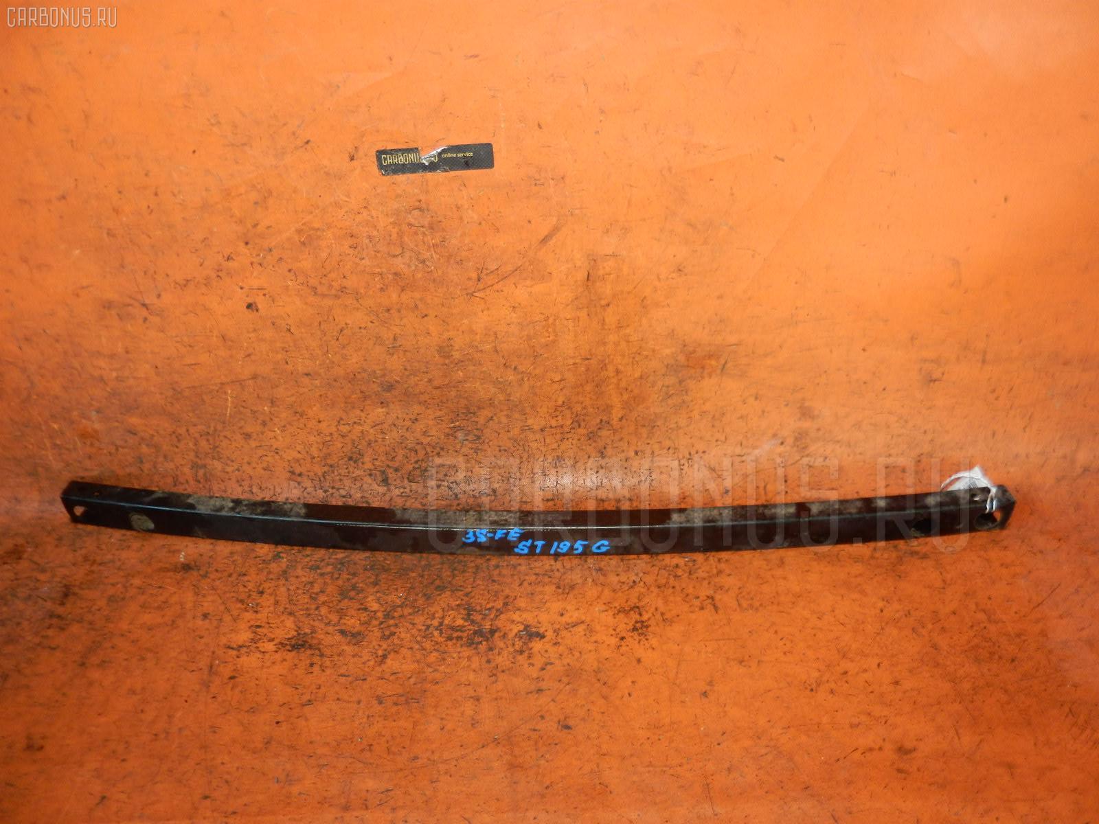 Жесткость бампера TOYOTA CALDINA ST195G Фото 1