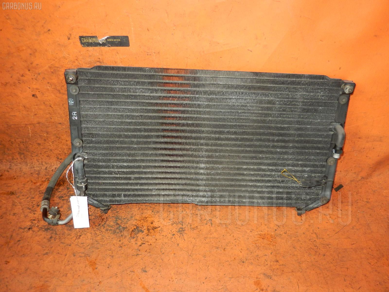 Радиатор кондиционера TOYOTA CALDINA ST195G 3S-FE Фото 1